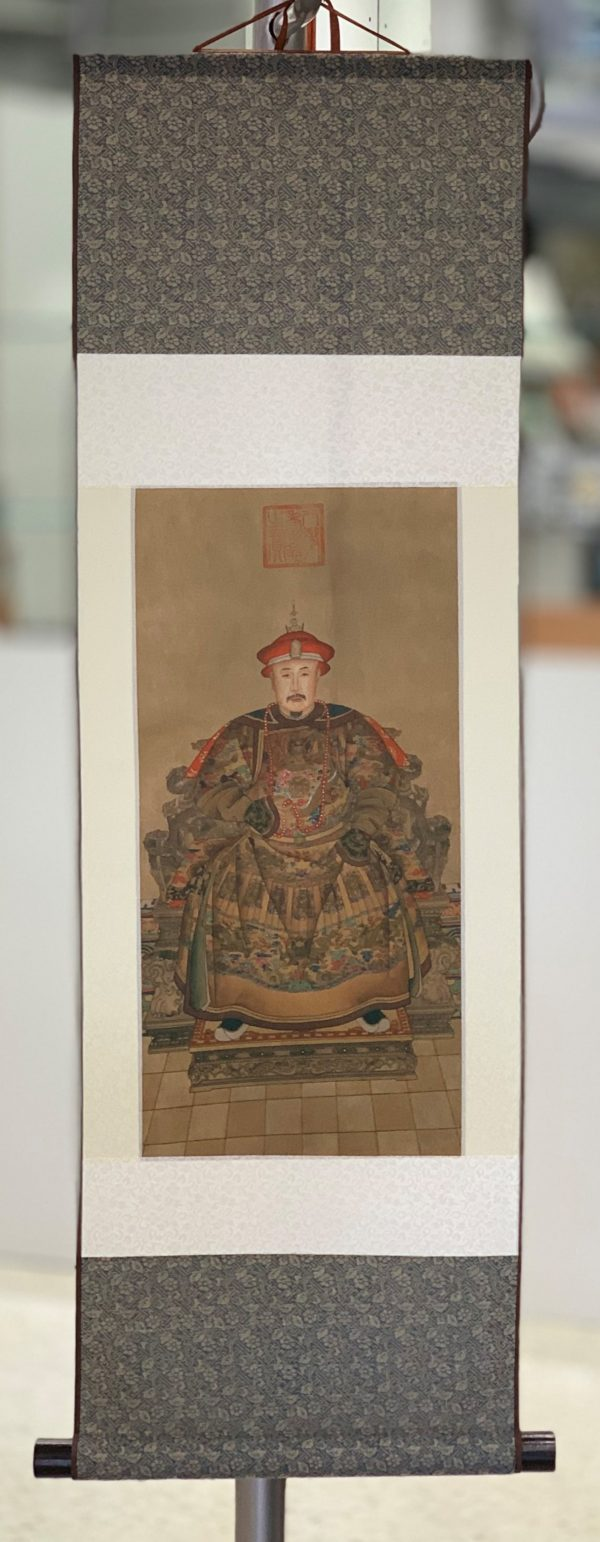 Chinese Silk Wall Scroll Emperor